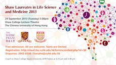 The Shaw Prize Lecture in Life Science and Medicine 2013