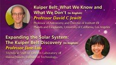 The Shaw Prize Lecture in Astronomy 2012