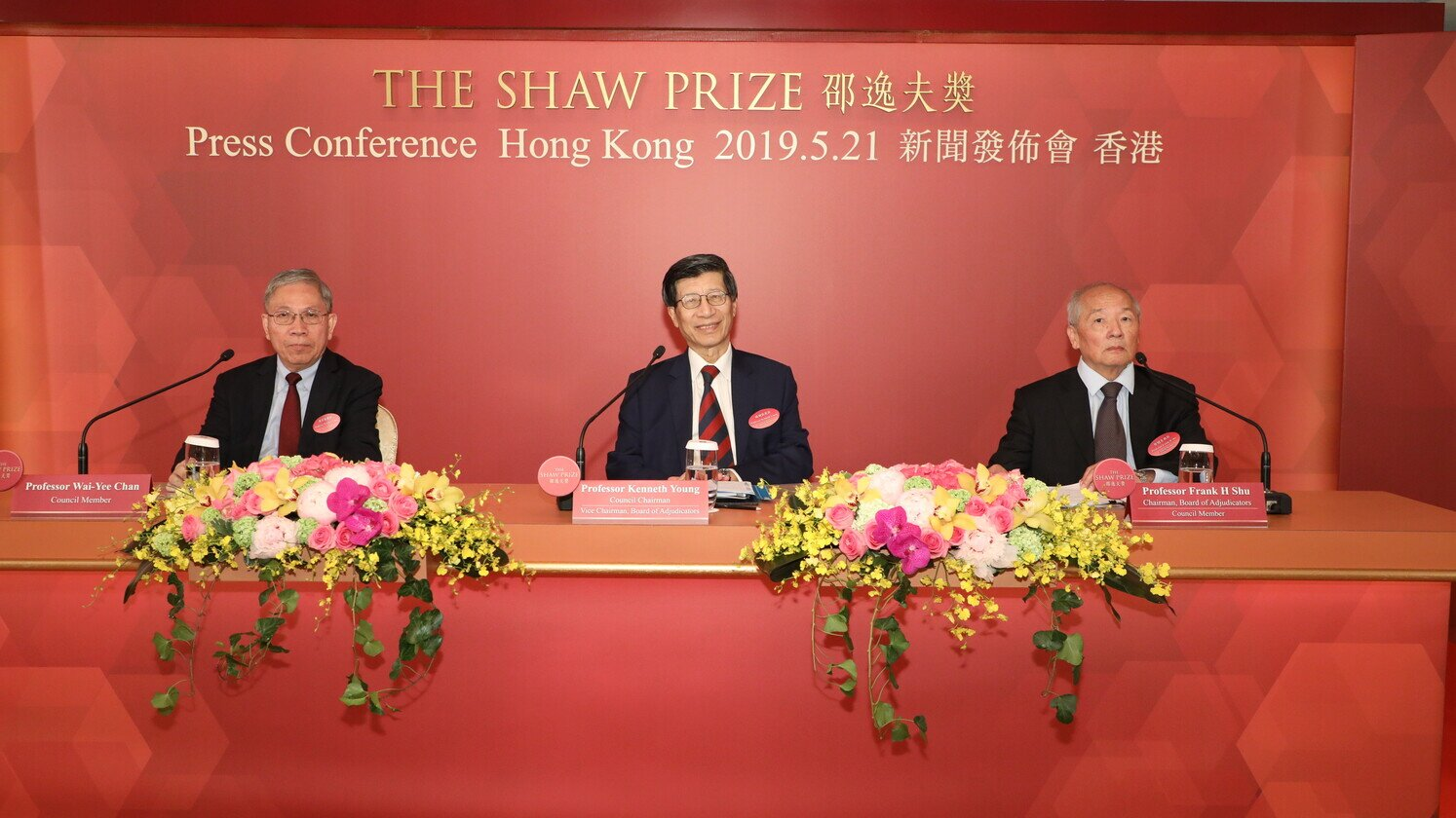 Announcement of The Shaw Laureates Press Conference 2019
