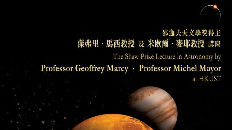 The Shaw Prize Lecture in Astronomy 2005