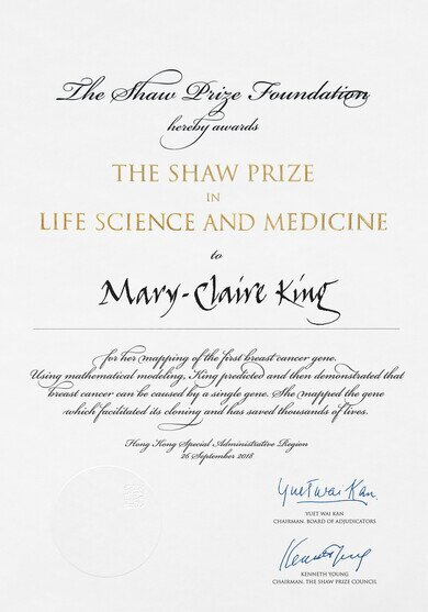 The Cert of Life Science and Medicine
