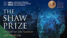 The Shaw Prize Lecture in Life Science and Medicine 2020